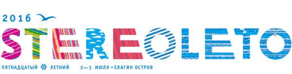 stereoleto-logo